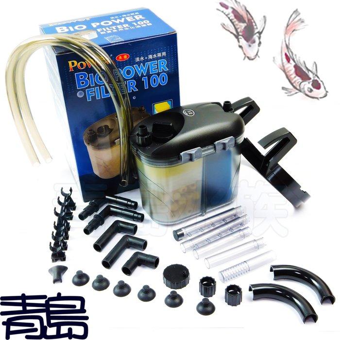 AS。。。青島水族。。。台灣魚樂-----多功能魚缸過濾器 迷你圓桶 小圓桶外置過濾器 100 小魚缸超適用