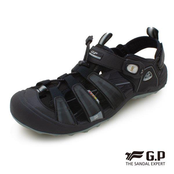 【鞋印良品】 戶外越野護趾涼鞋(G9224M-10)黑色 包頭式護趾設計 戶外越野齒輪大底 (SIZE:40~44)