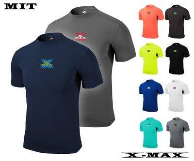 ~排汗王~X-MAX~台灣製~X1728閃耀XMAX男款短袖緊身衣~運動~跑步~