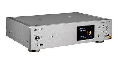 【新北力笙音響】日本 Pioneer N-70AE 網路音樂播放機