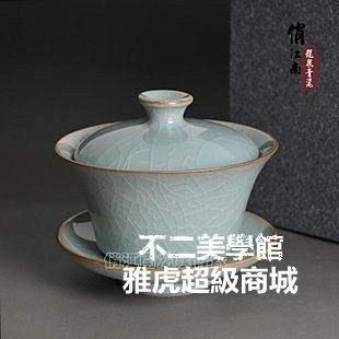 龍泉青瓷三才蓋碗 大號 精品陶瓷汝窯青花碗茶 功夫Lc_768
