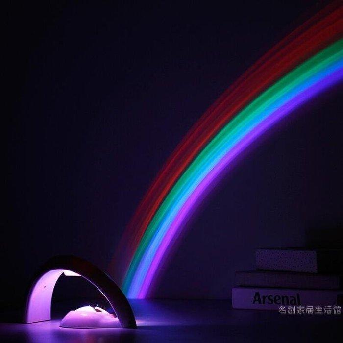 夢幻床頭插電創意浪漫星空臥室旋轉小夜燈臺燈七彩投影夜光彩虹燈尾牙