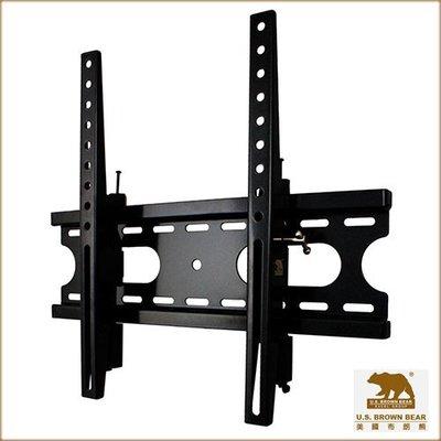 美國布朗熊 W4-42T 牆板傾角式-適用23吋~50吋電視壁掛架
