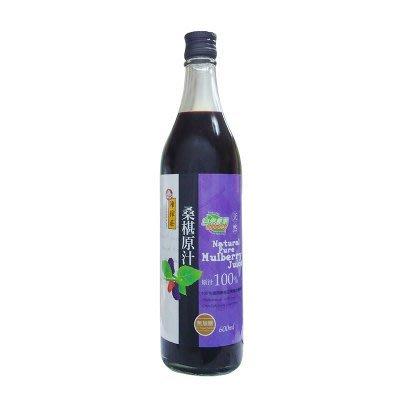《小瓢蟲生機坊》陳稼莊果園 - 桑椹果粒汁醬500g/罐 果汁 原汁 100%原汁  (無糖)
