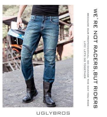 UGLYBROS SHOVEL UBS04 寬松版 舒適 牛仔褲 賽車褲 摩托褲 經典
