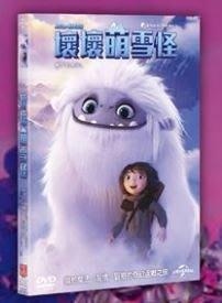 [DVD] - 壞壞萌雪怪 Abominable ( 傳訊正版 ) - 預計2/20發行