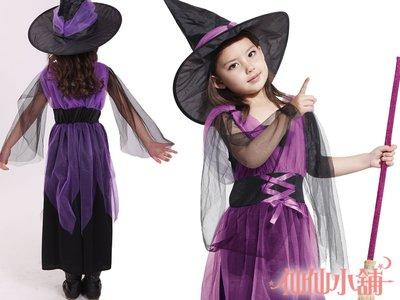 仙仙小舖☆ TH1413黑紫魔法女巫  萬聖節童裝系列 表演服/化裝舞會/角色扮演