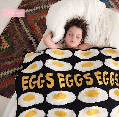 Sis 歐美 北歐 童趣 荷包蛋半熟 嬰兒毯 質感嬰孩用品 空調毯 毛毯 滿月禮 月子包 雙面針織 家居飾品