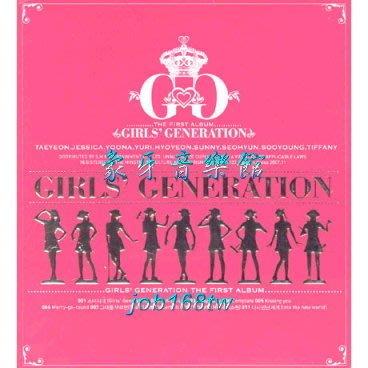 【象牙音樂】韓國人氣團體-- 少女時代 Girls Generation vol.1 - The First Album