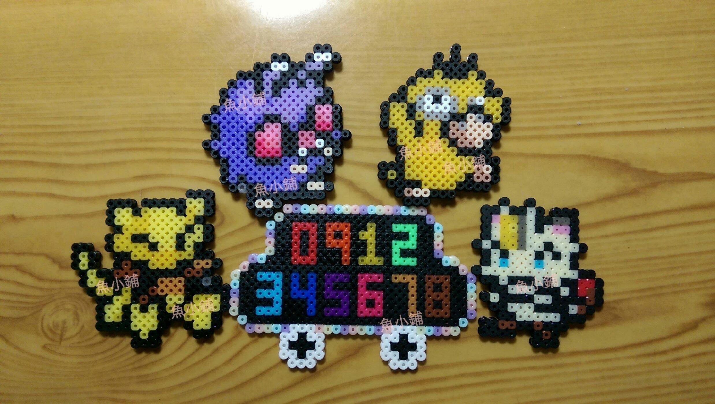 ♥~魚小舖~♥ 拼豆 膠珠 手創 寶可夢/Pokémon 可達鴨 喵喵.等 車用電話 告示牌/廣告牌 (3mm迷你豆)