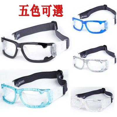 【綠色運動】2017新款 歐寶來L006 運動眼鏡 籃球/足球/羽毛球/眼鏡 運動護目眼 高爾夫眼鏡 歐