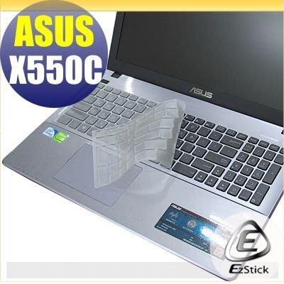 【EZstick】ASUS X550 X550C X550CC 奈米銀抗菌TPU 鍵盤保護膜 鍵盤膜