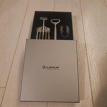 比利時BergHOFF開瓶器 -Lexus