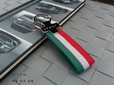 帆布皮革匙圈 義大利款 Benelli TNT 300 Vespa GTS 300 Primavera 125 ie
