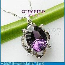 周可可 D567貴菲爾珠寶925銀千禧紫水晶吊墜 2722A