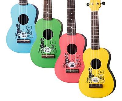 aNueNue U900 S Color 面單彩琴系列 藍、綠、黃、粉紅四色可選 - 【他,在旅行】