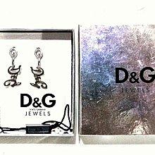 正品D&G針式耳環~