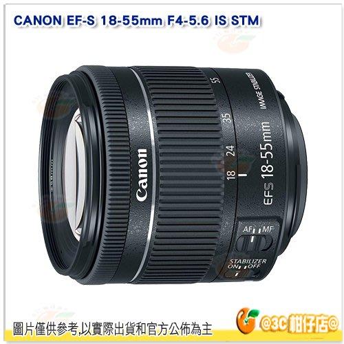 拆鏡 Canon EF-S 18-55mm F4-5.6 IS STM 平行輸入一年保固 適用於D3000 D5000