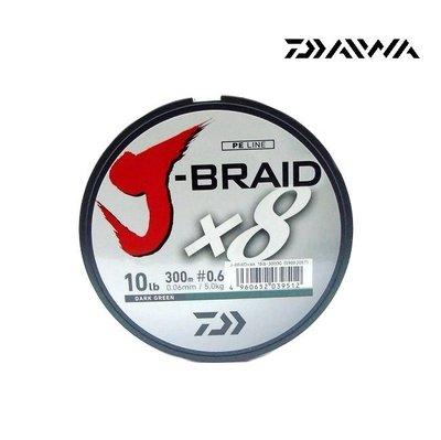 源豐網路釣具 - DAIWA 日本製 J-BRAID X8 300m 0.6號 8股PE線/布線(墨綠色)