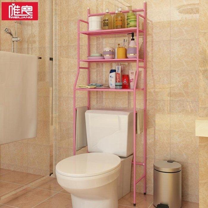唯良浴室廁所淋浴房置物架 落地洗手間免打孔洗衣機收納馬桶架子