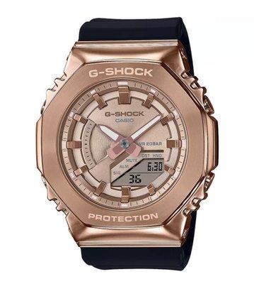 全新 CASIO G-SHOCK GM-S2100PG-1A4JF  八角農家橡樹 金屬殼 玫瑰金
