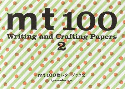 mt 100 Sheets Letter Book 2 mt和紙膠帶紙張集100枚第2彈