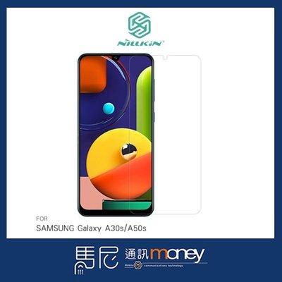 NILLKIN Amazing H+PRO 鋼化玻璃貼/三星 Galaxy A50s/螢幕保護貼【馬尼通訊】台南 文賢店