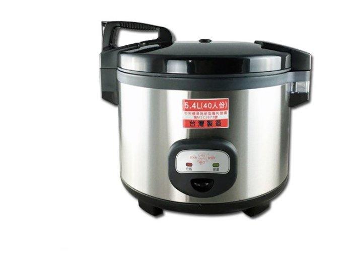【牛88 JH-8195】40人份營業用電子保溫炊飯鍋
