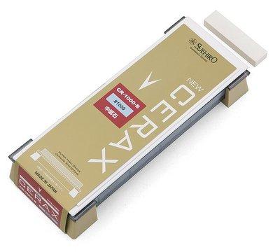 【美德工具】日本製 SUEHIRO 末廣 Cerax系列 CR-1000-B (大) #1000 陶瓷化磨刀石 中砥石