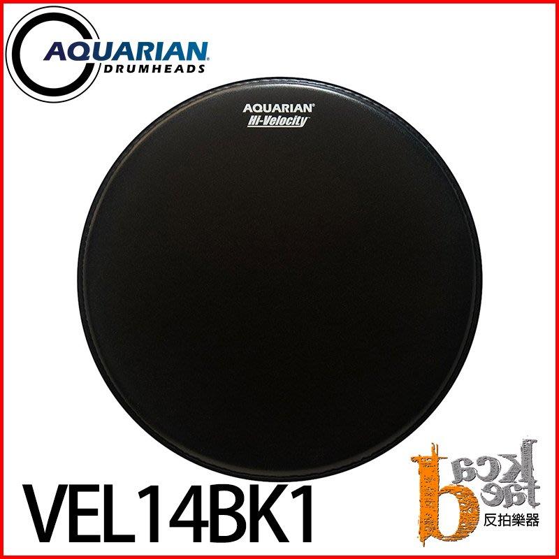[反拍樂器]AQUARIAN Hi-Velocity Black VEL14BK 14 鼓皮 免運費 黑面