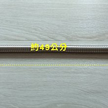 廚房 單冷 龍頭 不鏽鋼可彎曲軟管 配件