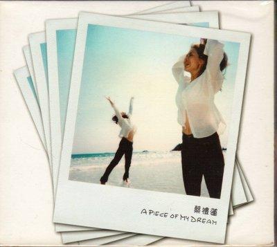 蔡禮蓮 A PIECE OF MY DREAM CD