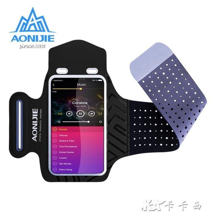 臂包 手機男女運動臂套觸屏健身腕包跑步通用手機包