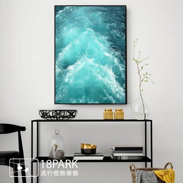 【18Park 】精緻細膩 sea [ 畫說-威浮海色40*60cm ]
