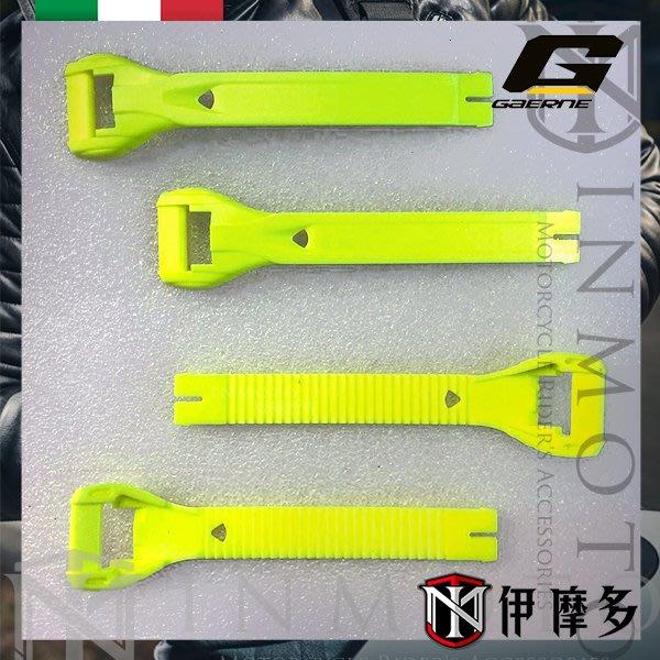 伊摩多※義大利GAERNE SG10 11 12 GX1越野靴扣帶2入13.5CM長鞋帶 LONG STRAP 。黃色