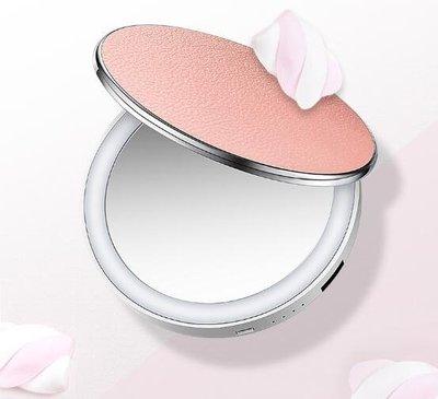 LED化妝鏡手持補光led智慧化妝鏡子小隨身便攜帶燈充電式女補妝多功能