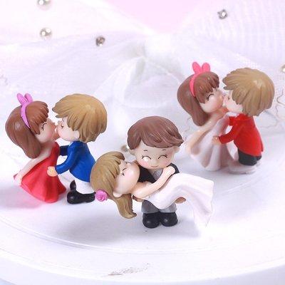 新品上市#親嘴禮服情侶蛋糕裝飾擺件情人節蛋糕裝飾 七夕網紅生日蛋糕插件