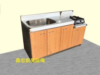鑫忠廚房設備-餐飲設備:分件式流理臺套組-100cm水槽平台櫥櫃+40cm瓦斯爐台櫥櫃+單口瓦斯爐全套