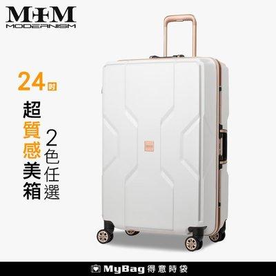M+M日本品牌 行李箱 24吋 PP材質鋁框行李箱 旅行箱 特殊靜音材質飛機輪 M3002-F60 得意時袋