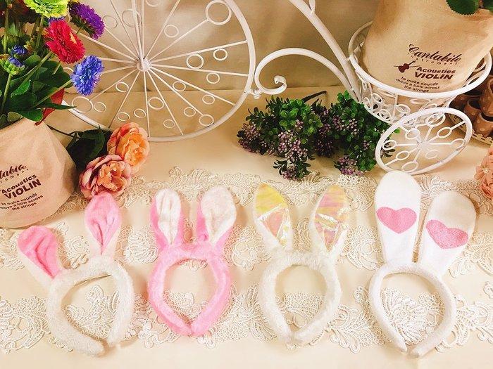 【華蕊】* 毛毛兔子耳朵 * 角色扮演 兔女郎 可愛 兔子耳朵 髮圈