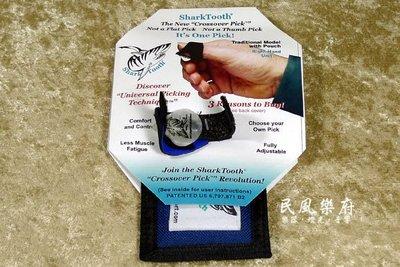 《民風樂府》Shark Tooth-C...