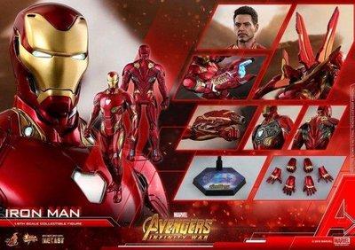 全新 Hot Toys MMS473 1/6 合金 復仇者聯盟3 Iron Man 鋼鐵人 MK50 馬克50