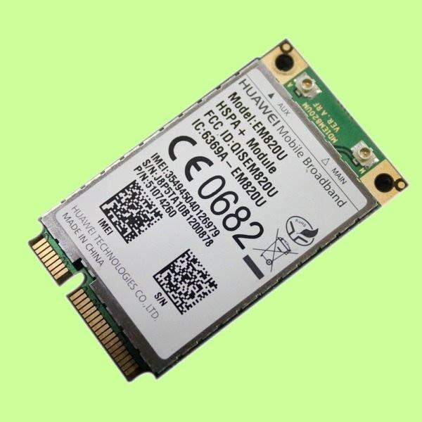 5Cgo【權宇】華為 EM820U 筆電 MINI PCI-E 3G WCDM HSPA 21.6M 技嘉S1082 另
