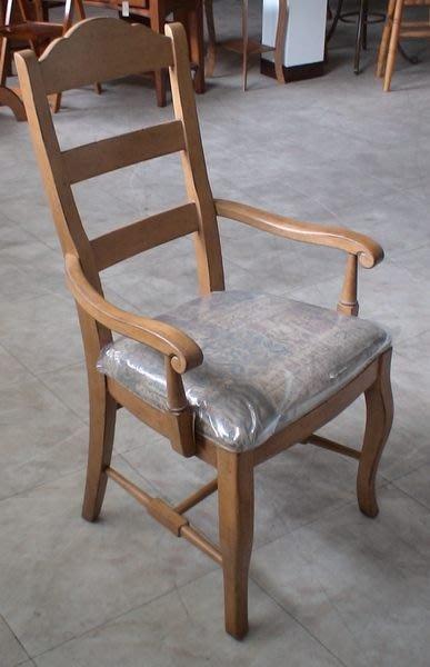英式 餐椅 書桌椅 [布拉格家居]