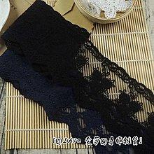 『ღIAsa 愛莎ღ手作雜貨』服裝蕾絲邊花邊輔料裝飾衣服婚紗網紗窗簾diy手工材料寬7.7cm