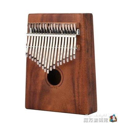 guitarist拇指琴单板卡林巴琴专业初学者全单17音入门手指琴乐器-E點點