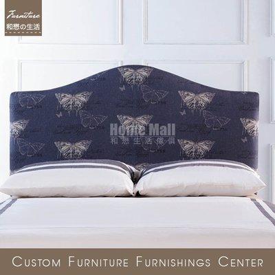 HOME MALL~美式系列麻布質雙人5尺床頭片(蝴蝶) $4000~(雙北市免運費)6N