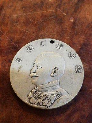 明治三十五年(1902)日本紅十字會創立二十五週年紀念章