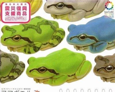 海洋堂 Kitan 奇譚クラブ 青蛙 立體磁石貼電話繩 (全套16隻)