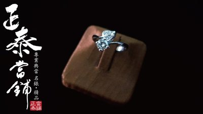 [正泰精品當舖]鑽戒 30分至50分 出清特賣 單一特價$12,000 免費改圍 婚戒 訂婚 結婚